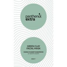 Medisei Panthenol Extra Green Clay Facial Mask 2x 8gr