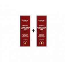 Foltene Shampoo Strengthening for Thinning Hair Men Sulfate Free 2 x 200ml
